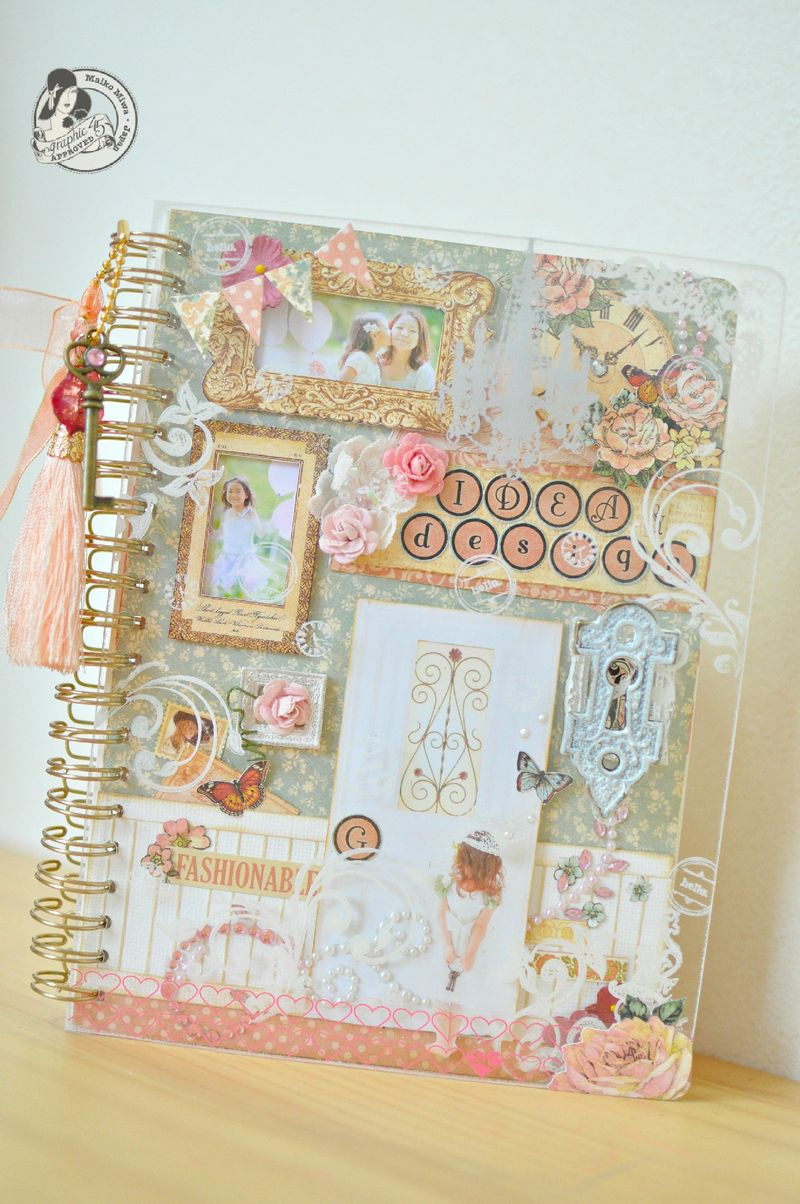 Personalized diary cover